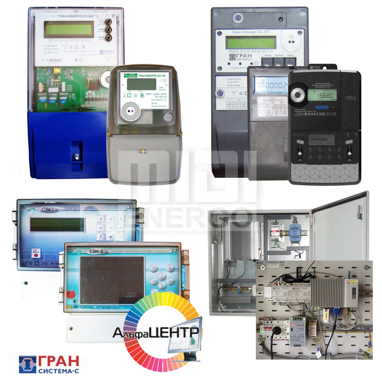 гран-система грансистема гранэлектро сс101 сс102